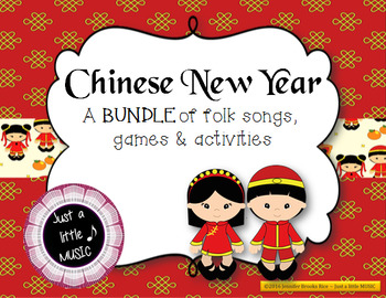 Chinese New Year BUNDLE ~ 20 activities & games for rhythm, melody, & more