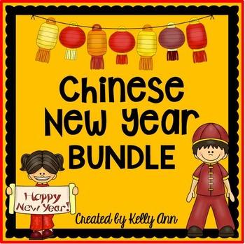 Chinese New Year BUNDLE {Scavenger Hunt & BINGO!}
