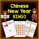 Chinese New Year BUNDLE {Scavenger Hunt & BINGO!}