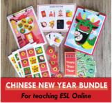 Chinese New Year BUNDLE, ESL Online Teaching Props