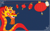 Chinese New Year Background - ESL Online Teaching