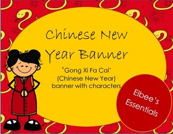 Chinese New Year Banner (Gong Xi Fa Cai)