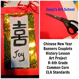 Chinese New Year Banners Couplets History Lesson Art Project Discussion