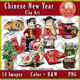 Chinese New Year Basic Clip Art