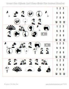 chinese new year basic math by donnette davis teachers pay teachers. Black Bedroom Furniture Sets. Home Design Ideas