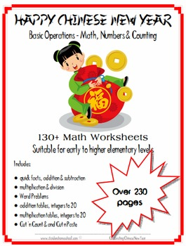 chinese new year basic maths numbers and counting worksheets gr1 4. Black Bedroom Furniture Sets. Home Design Ideas