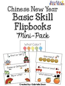 Chinese New Year Basic Skill Flipbooks Mini-Pack