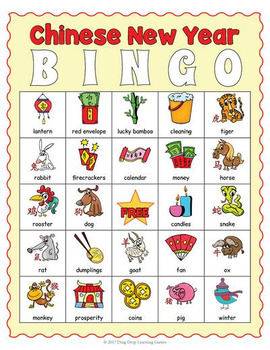 chinese new year bingo game by drag drop learning games tpt. Black Bedroom Furniture Sets. Home Design Ideas