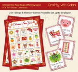 Chinese New Year Bingo & Memory Game, Lunar New Year Printable Bingo & Memory