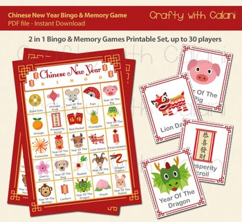 photograph regarding Printable Memory Games for Seniors known as Chinese Clean Calendar year Bingo Memory Recreation, Lunar Contemporary Yr Printable Bingo  Memory
