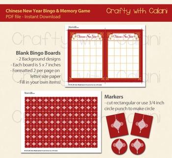 Chinese New Year Bingo & Memory Game, Lunar New Year Printable Bingo & Memory