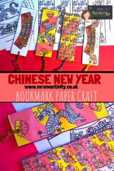 Chinese New Year Bookmarks