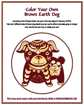 Chinese New Year - Brown Dog Art Work for 2 Musical Crafts