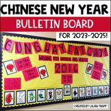 Chinese New Year Bulletin Board Kit