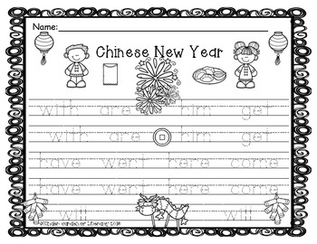 Sight Words-Chinese New Year-Bump It