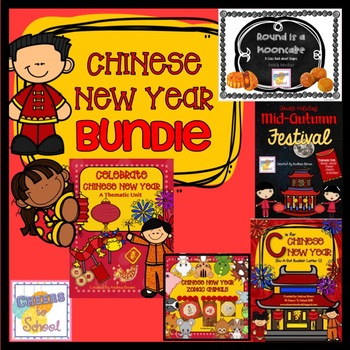 Chinese Holidays Bundle! {Chinese New Year and Mid-Autumn Festival}