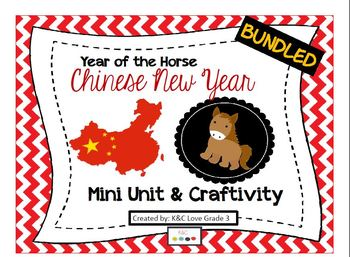Chinese New Year Bundle 2014 {Mini Unit & Craftivity}