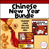 CHINESE NEW YEAR 2019 BUNDLE- Lapbook, PowerPoint, Mini Book and more