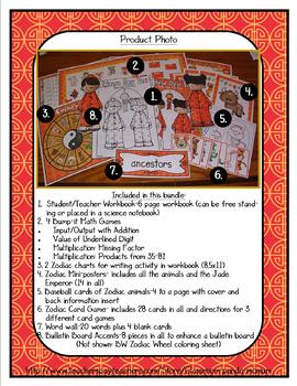 Chinese New Year Bundle