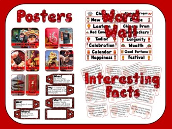 Chinese New Year Bulletin Board Posters, Word Wall, Student Booklet