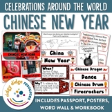 Chinese New Year Posters, Word Wall and Student Booklet