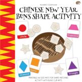 Chinese New Year Buns Shape Activity
