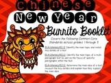 Chinese New Year Burrito Booklet