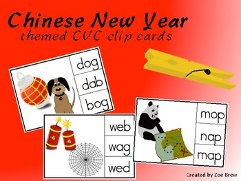 Chinese New Year CVC Clip Cards
