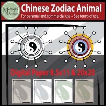 Chinese New Year Calendar Zodiac Animal Clip Art {Messare Clips and Design}