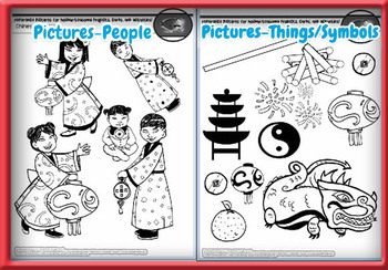 Chinese New Year Card-Making Kit! Poems, Pictures, Text, & Characters!