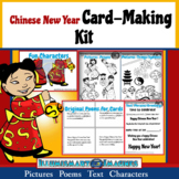 Chinese New Year Card-Making Kit! Poems, Pictures, Text, &