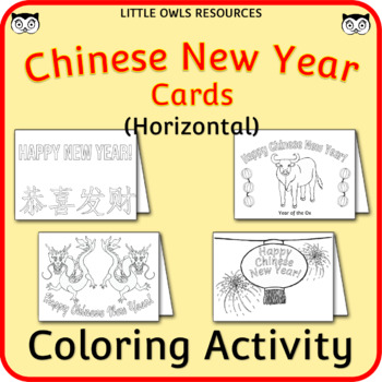 Chinese New Year Card Templates - Coloring Activity (horizontal cards)