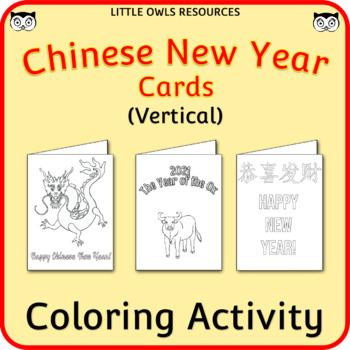 Chinese New Year Card Templates - Coloring Activity (vertical cards)