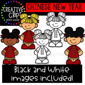 Chinese New Year Celebration Clipart {Creative Clips Clipart}