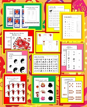 Chinese New Year Celebration ...Math Centers & Activities