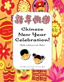 Chinese New Year Celebration ...Math, Literacy & More