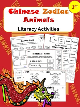 Chinese Zodiac Animals: Literacy Activities (No Prep printables)