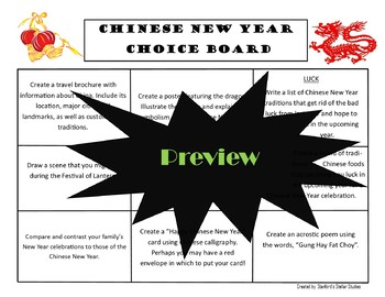 Chinese New Year Choice Board Activities Menu Project Rubric Tic Tac Toe