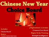 Chinese New Year Choice Board Activities Menu Project Rubr