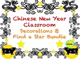 Chinese New Year Classroom Decorations & Find a Star Bundle