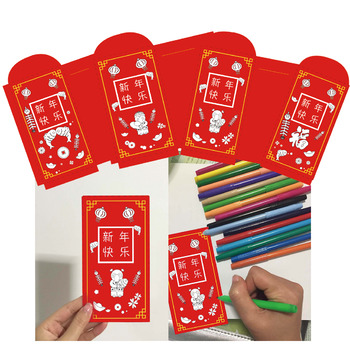 Chinese New Year (Clip Art)