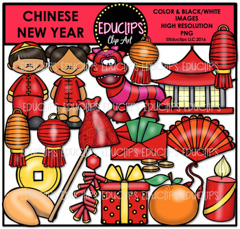 Chinese New Year Clip Art Bundle {Educlips Clipart}