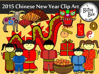 Chinese New Year Clip Art (2015)