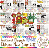 Chinese New Year Clip Art Bundle – CNY Worksheet Elements