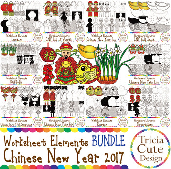chinese new year clip art bundle cny worksheet elements