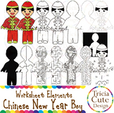 Chinese New Year Clip Art CNY Boy Worksheet Elements