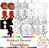 Chinese New Year Clip Art CNY Firecrackers Worksheet Elements