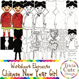 Chinese New Year Clip Art CNY Girl Worksheet Elements
