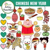 Chinese New Year Clip Art (One Artsy Teacher School Clip Art)