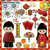 Chinese New Year Clip Art Set Commercial and Personal Use
